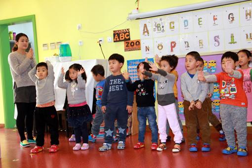 北京英才幼儿园