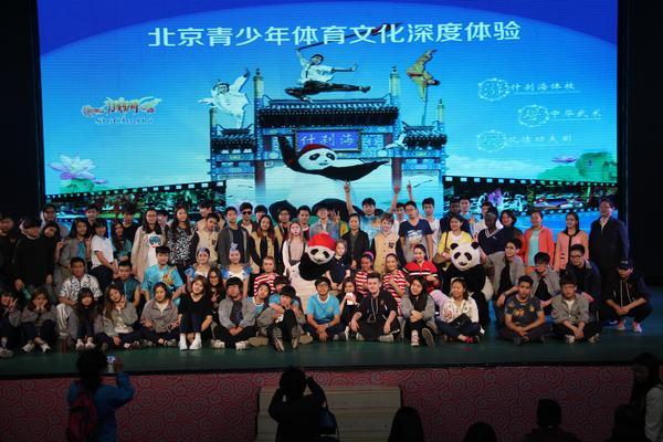 北京市新英才学校外国学生赴什刹海体校参观