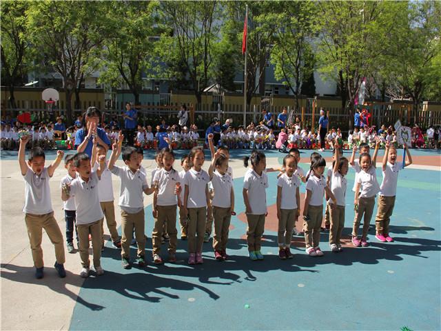 疯狂水果挑战营_新闻动态_新闻动态_幼儿园——北京市